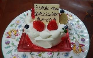 誕生日ケーキ H29.jpg