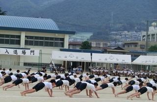 運動会 3.jpg