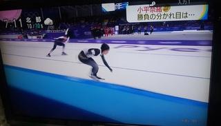 H30.2.19スピードスケート.jpg