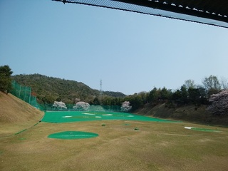 H31.4.8 ゴルフ練習場1.jpg